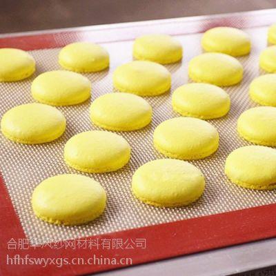 华风牌 先进硅胶马卡龙烤垫 专业供应食品级硅胶面点烤垫 安全*** 国际卫生检测