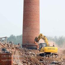盐城领先的砖瓦厂烟囱拆除欢迎咨询