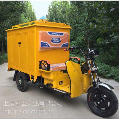 供应电动三轮车移动洗车机