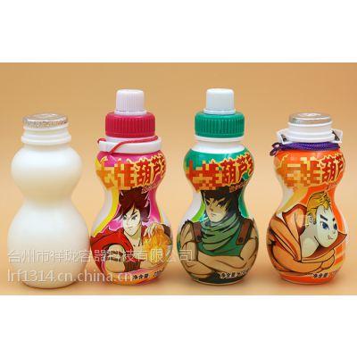 供应多层塑料大容器酱汁瓶