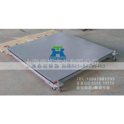 供应2吨电子地磅秤钢性强,SCS电子地磅U型钢第六代结构