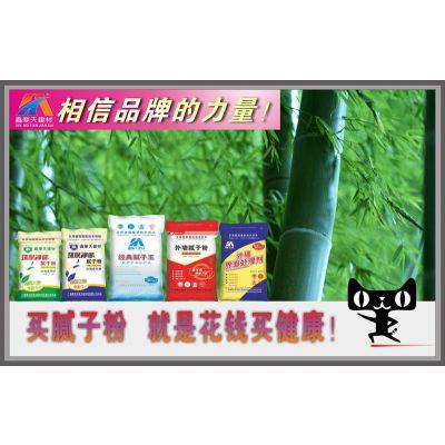 供应临武腻子粉,临武县的腻子粉批发,代理,选择广西桂林市鑫摩天品牌厂家