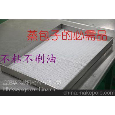 供应合肥华风专业生产硅胶蒸笼垫 包子不粘垫 纯硅胶蒸笼垫