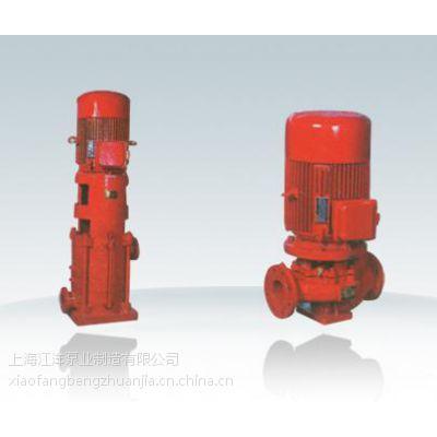 卧式消防泵XBD8/20-30KW室内消防栓泵厂家