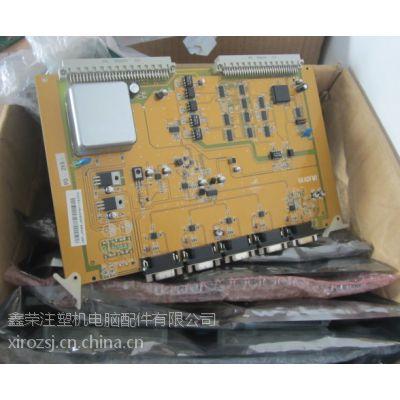 供应弘讯6000型电脑位置尺板 6KADF板 6K-AD板