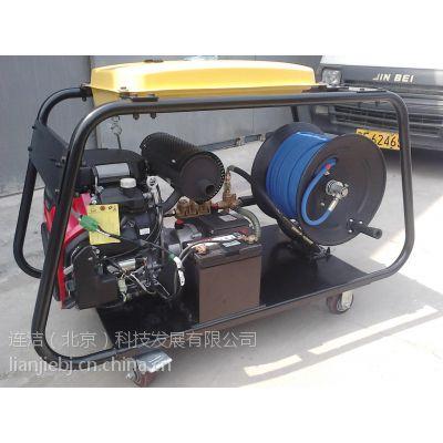 梅尔博格 MR 20/50 B高压水管道疏通清洗机适用300mm-600mm的管子