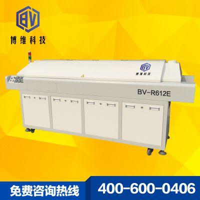 博维科技 BV-R612E 经济型无铅回流焊长灯条回流焊独立六温区焊接机通用型节能传送带