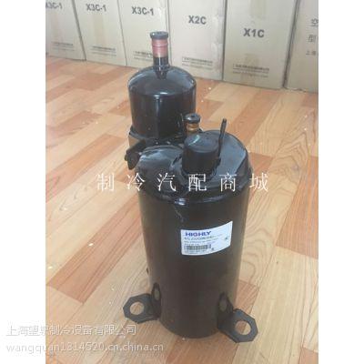 批发海立压缩机 BSA357CV-R1AN ?除湿机压缩机 饮水机压缩机 R134A 220V 50