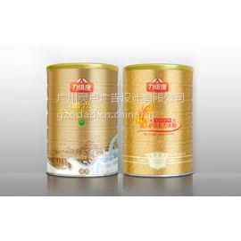 供应创意包装设计 食品包装设计 婴幼儿食品包装设计