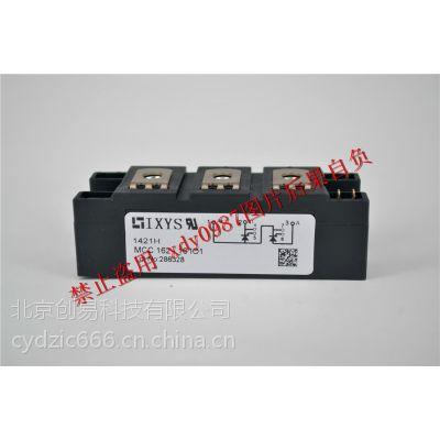 MCD255-16io1 MCD255-18io1德国艾赛斯IXYS功率可控硅模块,单向