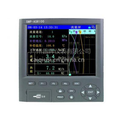 SWP-ASR100无纸记录仪(144×144×180 mm)