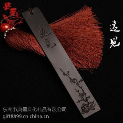 紫光檀雕刻远见书签 促销工艺礼品 商务礼品logo定制送外国客户