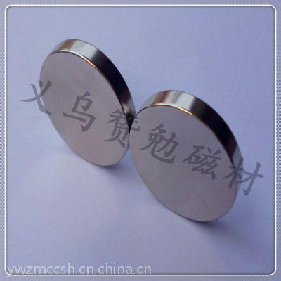 厂家热销镀镍磁铁 N38圆片磁钢 包装用钕铁硼磁铁;方块镀锌磁钢 N35镀镍圆片磁铁 热销钕铁硼磁铁