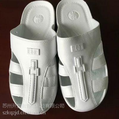厂家供应防静电鞋,洁净鞋,护趾拖鞋