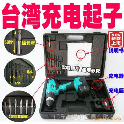 大量供应***台湾宝工PT-1441F 14.4V充电螺丝