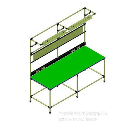 供应超净工作台(HD-0568)广州天显主营