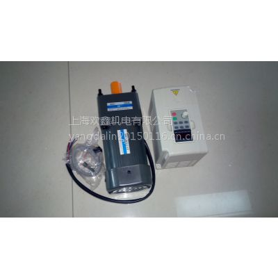 三相共用万鑫微型减速机5IK120GU-YF/5GU25KB 400W单相变频器