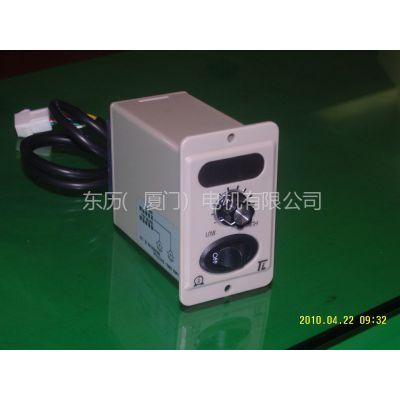供应厦门东历电机控制器US206-01