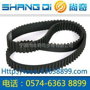 供应供应尚奇齿形带 同步带尺寸 同步带系数 同步带计算18067133188