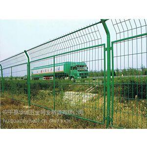 华诚丝网制造公司价格合理的框架型护栏网[***] 低价铁路、机场、港口码头