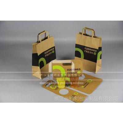 生产饮料包装袋,鲜榨果汁杯托定做,供应咖啡杯套,再生牛皮纸袋