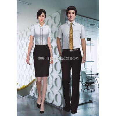 单位团队服,重庆公司团体衬衫职业套装定做