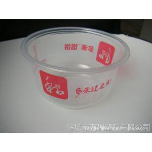 供应一次性多禾快餐PP塑料碗,打包碗,带盖碗,印刷碗
