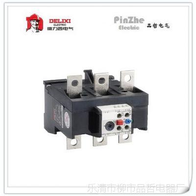 德力西电气 JRS2-180/F 63-90A 低压热过载继电器 电流可选