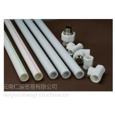 优质昆明联塑PPR给水管,100mmx5x4米,联塑PPR管今日市场批发价格15887089380