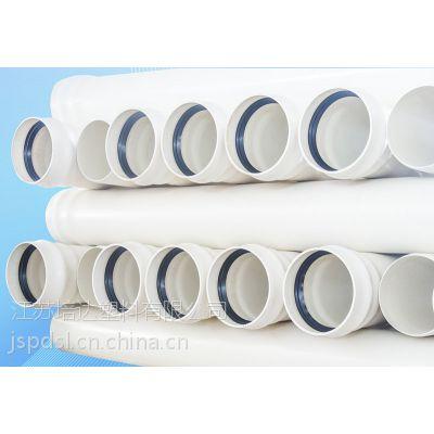 培达塑料pvc实壁排污管定制 pvc排污管订制 pvc大口径排污管生产厂家 大口径pvc管材厂家直销