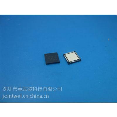 NRF51822-QFAA-R G2 G3 HX0版本蓝牙4.0BLE低功耗芯片原装NORDIC