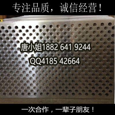 厂家生产批发冲孔护栏 珠海冲孔网 装饰冲孔板 幕墙装饰冲