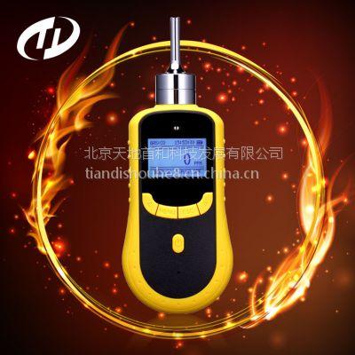 重量轻吸入式二硫化碳分析仪|便携式二硫化碳检测仪|北京天地首和放心省心