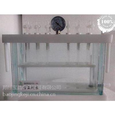 供应郑州宝晶YGC-6B固相萃取仪|24孔固相萃取装置|SPE小柱