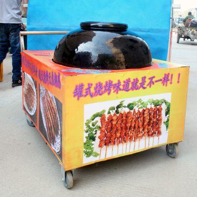 供应健康无污染瓦缸烧烤技术