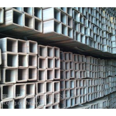 30×30×0.6~4.0机械工业用方管今日价格