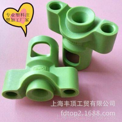 订单加工 塑料制品注塑加工 塑料件内销生产定制开模加工机械零件