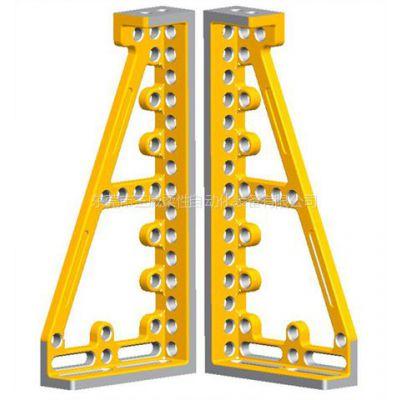 供应支撑角铁_三维柔性组合夹具支撑角铁
