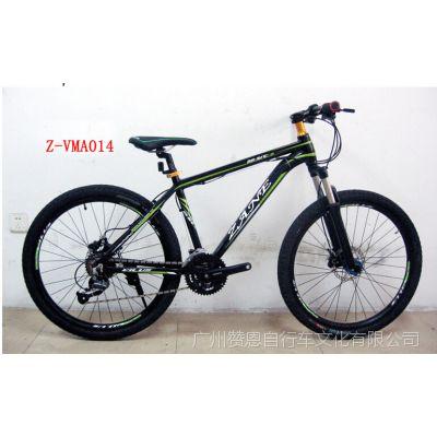 供应26寸24速全铝减震前叉山地自行车