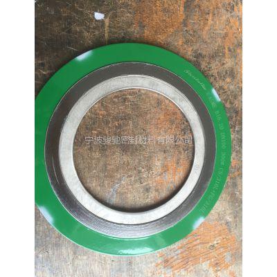 金属缠绕垫片|骏驰出品带外环金属缠绕垫片SH/T3407-2013
