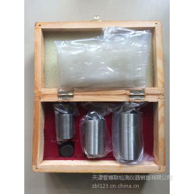 QHW漆膜无印痕测定器丨GB9273-88规范天津漆膜无印痕试验仪器
