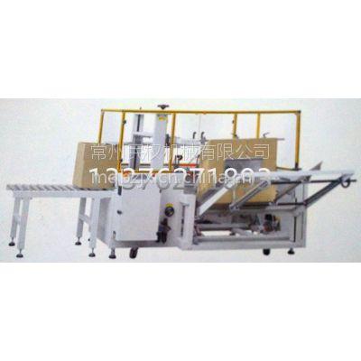 现货供应 民权 MQ- 全自动装箱机械 封箱生产线 (开箱 装箱 封箱 打码 )开箱机械 装箱机械