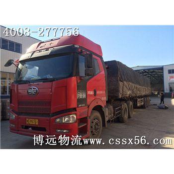 湖南长沙至北京货运专线,长沙至北京整车运输
