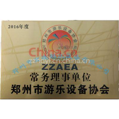 郑州市游乐设备协会常务理事单位