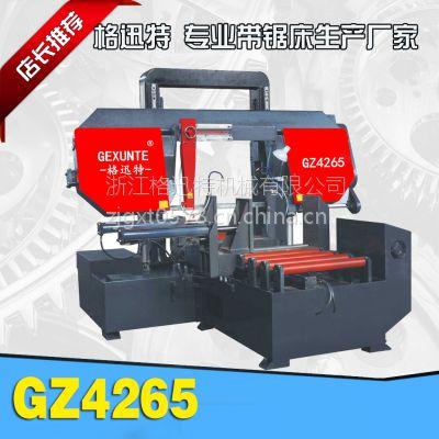 特价供应格迅特GZ4265数控全自动带锯床