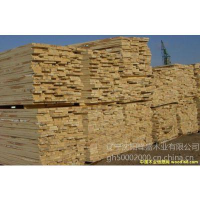 供应沈阳的白松原木板材木方