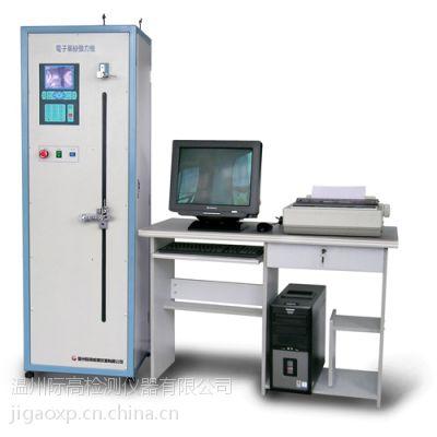 YG021DL型电子单纱强力机
