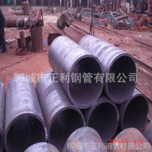供应专业生产45#大口径厚壁卷管