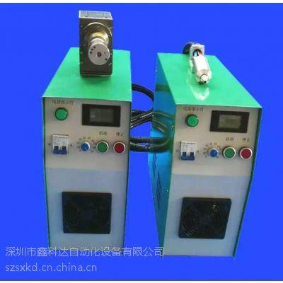 线路板电子元件等离子清洗机,等离子表面处理机