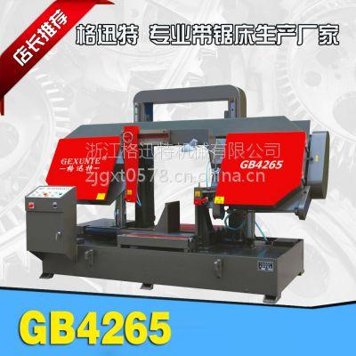 丽水格迅特GB4265龙门卧式带锯床厂家 大型带锯床